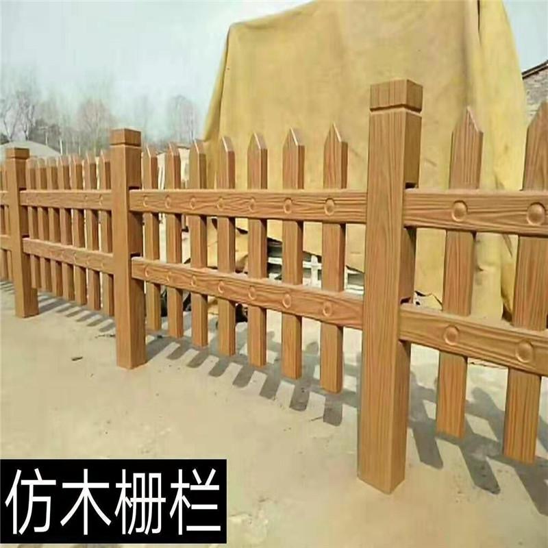 海南木纹栏杆实木系列